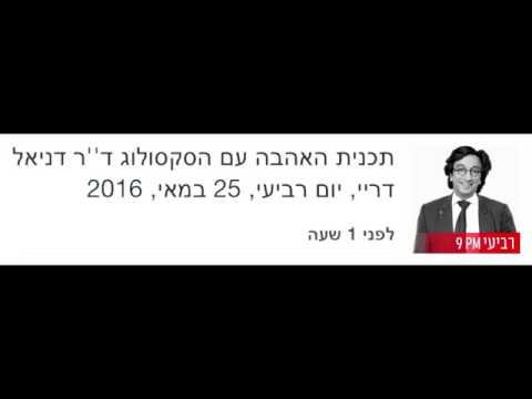 Dr.M.Bajureanu-radio Tel-Aviv