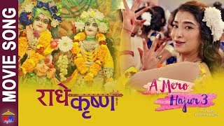 Radhe Krishna | | A Mero Hajur 3 | Movie Song 2019 | Anmol KC, Suhana Thapa | Prabisha, Suraj