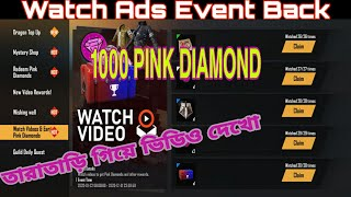 Free Fire Watch Ads Ad Earn pink Diamond Event Back, Video Event, Free Fire