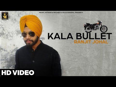 Bullet (New Song) Ranjit Johal | Latest Punjabi Songs 2018 | Mehfil Mitran Di Records