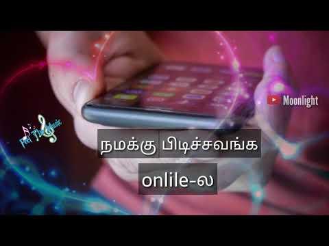 Tamil sad whatsapp status|| cute bgm||