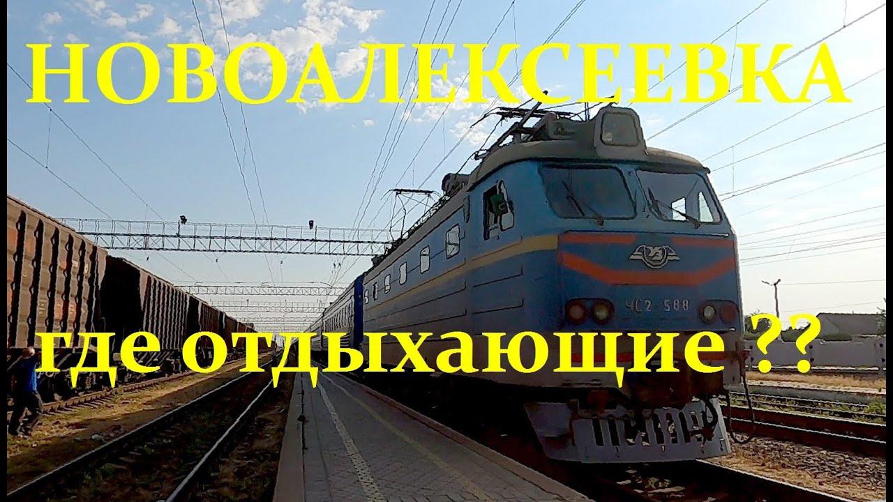 Киевский, а где отдыхающие в Геническ ??
