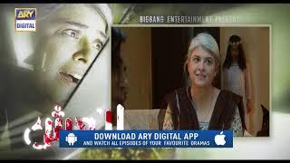 Bandish Episode 9 | Teaser | - ARY Digital Drama