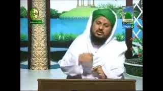 Repeat youtube video Khwab ki Tabeer - Khwab me kisi Buzrug ko Dekhna