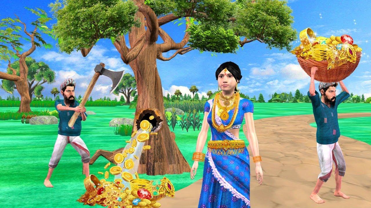 वुड कटर जादुई सोने का पेड़ Wood Cutter Magical Gold Tree Comedy Video हिंदी कहानियां Hindi Kahaniya