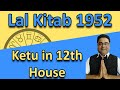 Lal Kitab Remedies for Ketu in 12th House