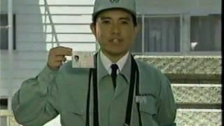 Download Video 先駆け恵比寿ニュース(インフルエンザ) MP3 3GP MP4