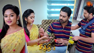 Download Chithi 2 - Ep 198 | 28 Dec 2020 | Sun TV Serial | Tamil Serial