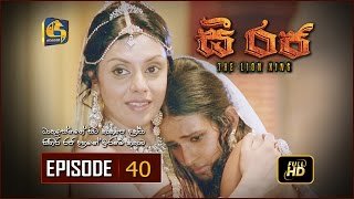 C Raja - The Lion King | Episode 40 | HD Thumbnail