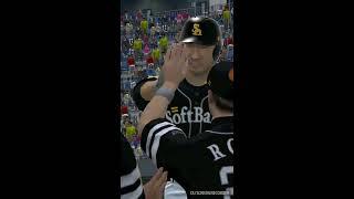 プロ野球スピリッツA_524回目 【合同オフ会】くるみんアロマさん&きよ...