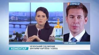 видео Илья Карпюк: Скандал-ТВ