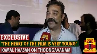Exclusive : The Heart of the Film is very Young - Kamal Haasan on Thoongavanam spl tamil video hot news 07-10-2015