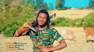 Ethiopian Music : Gammachisi Gurmeessaa (Tokkummaa)  - New Ethiopian Music 2019(Official Video)