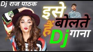 Du Dugo Marad Se Rang Dalawailu 2019 Holi Dj Song Full Dhamal Mix By Raj Pathak Bhawani Ganj