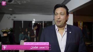 بالفيديو.. د. أحمد عثمان يوضح أهمية 'الصحة النفسية' على جراحات إنقاص الوزن