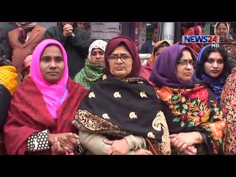 NEWS24 সংবাদ at 10am News on 23rd January, 2018 on News24