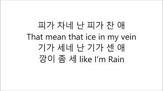 제시 (Jessi) - Cold Blooded 가사