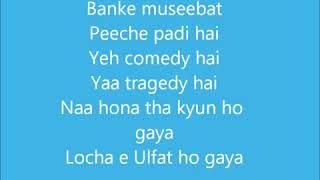 Locha e Ulfat lyrics hd 720p video