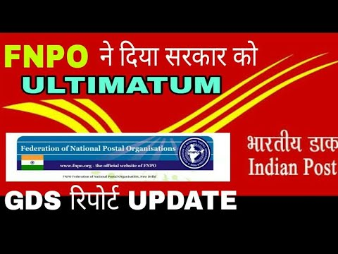 Download Youtube: GDS NEWS: FNPO GIVE ULTIMATUM TO MODI GOVT.