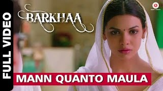Naina (Full Video Song) | Dongri Ka Raja