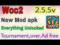"""No Root"" Wcc2 new version 2.5.5v best mod apk Everything unlocked Downlod for free"