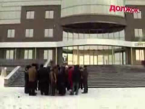 Кабальный кредит Банковский Развод по Русски