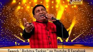 aaj mausam bada tried by Anand Rao