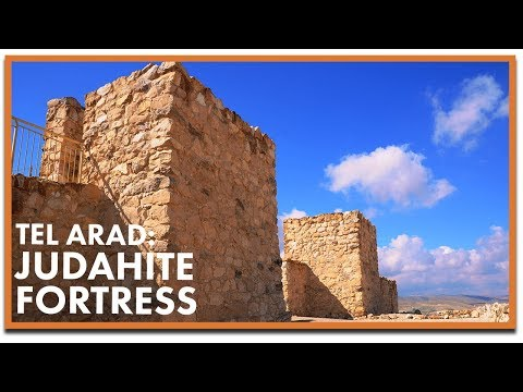 Exploring Tel Arad: An Ancient Canaanite and Israelite City