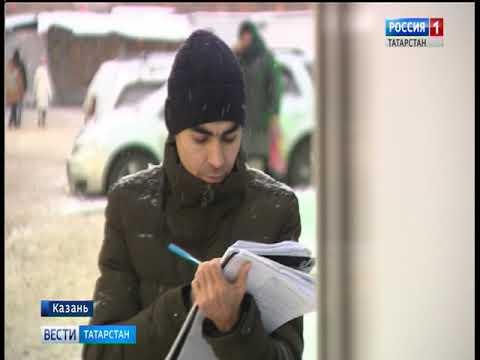 В обход запретов: в Казани продолжают появляться уличные игровые автоматы