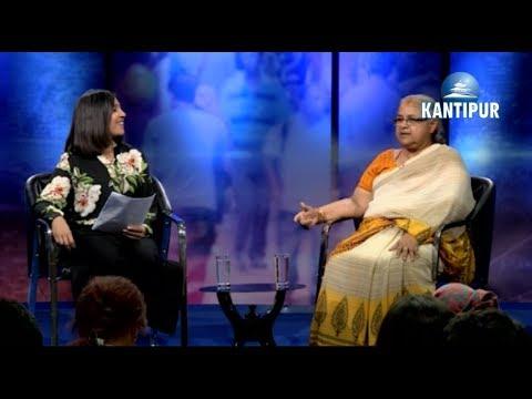 Sajha Sawal | साझा सवाल - निवर्तमान प्रधान न्यायाधीश सुशीला कार्कीसँग बहस