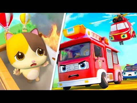 消防救援隊   最新交通工具兒歌童謠   卡通   動畫   寶寶巴士   BabyBus