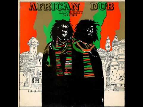 Joe Gibbs and The Professionals - African Dub All-Mighty Chapter Three - 07 - Angolian Chant
