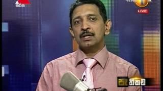 Pathikada Sirasa TV 19th January 2017