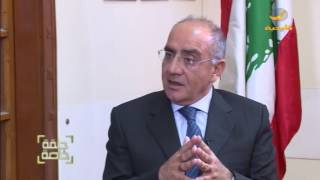 فارس السعيد: المناصفة بين المسيحيين والمسلمين في لبنان تدبير مؤقت لحين تجاوز الطائفية