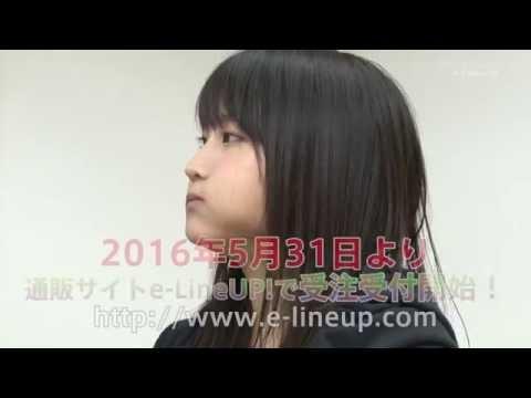 モーニング娘。'16 DVD MAGAZINE Vol.84 CM
