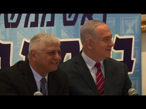 Netanyahu visits West Bank's largest Israeli settlement