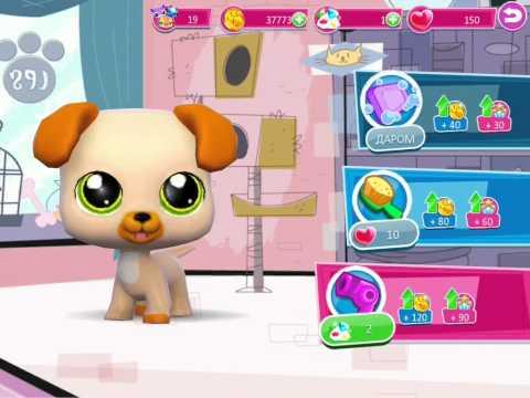Littlest Pet Shop! Большая семья! Серия 21! Игра Магазин домашних животных