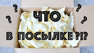 РАСПАКОВКА ☆ Посылка из магазина ТОРТОМАСТЕР