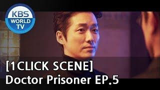 NamkoongMin making a counterattack on the threat on him[1ClickScene/Doctor Prisoner, Ep 5]