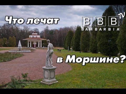 Курорт россии где лечат псориаз