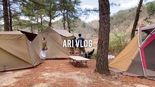 부부 캠핑 브이로그, 오토캠핑, 캠핑요리, 부부모임 떼…