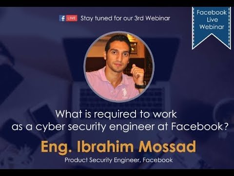 What is required to work as a cybersecurity engineer in Facebook?