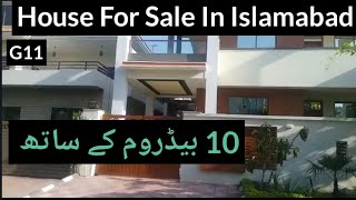 House For Sale|House For Sale In Islamabad|G11|The Info Point