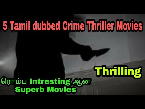 5 Hollywood Tamil Dubbed Best Crime Thriller  Movies You Should Must Watch ForAll Tamizha