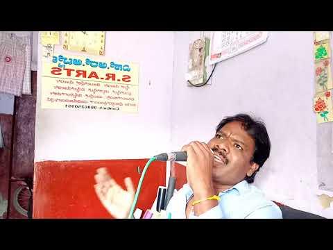 Deva Made a devotional song