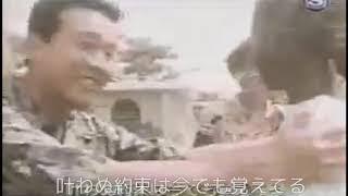 さよならイエスタデイ TUBE  1991 MUSIC VIDEO