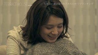 美和子が「ずっと一緒にいたい♥」相手は...