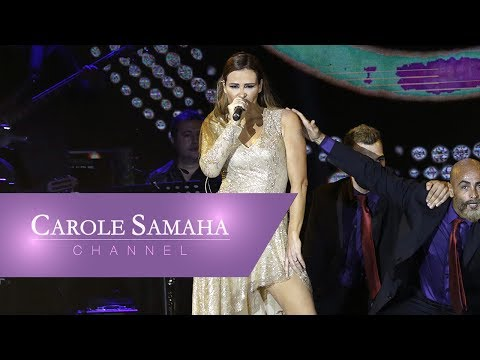 Carole Samaha - Wetaawadet Live Byblos Show 2016 / مهرجان بيبلوس ٢٠١٦