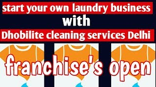 Start your own laundry business, with dhobilite laundry services, (hindi)