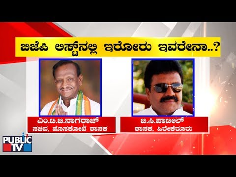 5 Congress & 1 JDS MLA To Resign & Join BJP..?